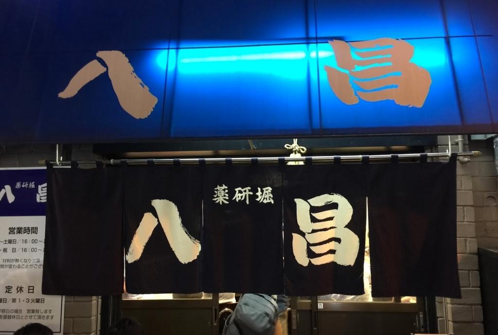 f:id:ishimotohiroaki:20160909180451j:plain