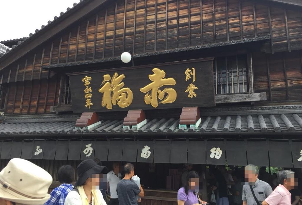 f:id:ishimotohiroaki:20160912144556j:plain