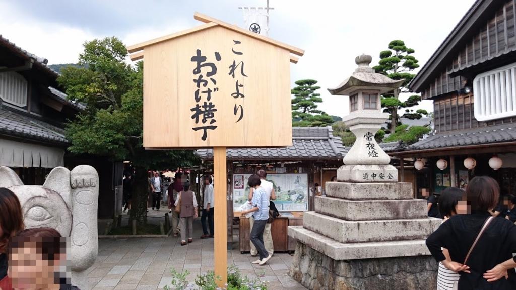 f:id:ishimotohiroaki:20160912145336j:plain