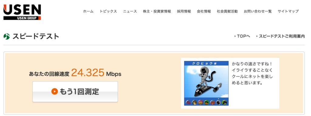 f:id:ishimotohiroaki:20160924094845j:plain