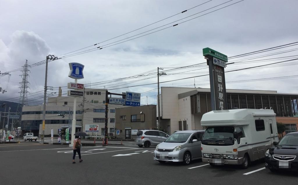 f:id:ishimotohiroaki:20160924112504j:plain
