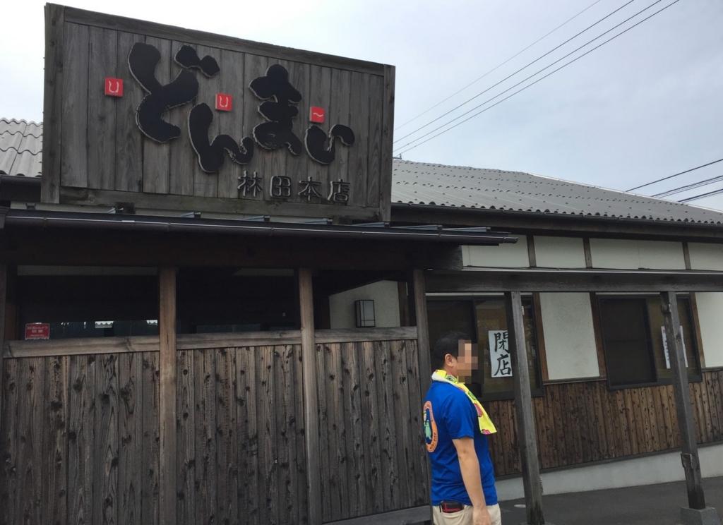 f:id:ishimotohiroaki:20160928180438j:plain