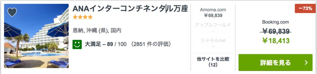 f:id:ishimotohiroaki:20161012212130p:plain