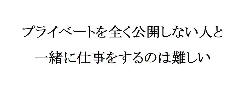 f:id:ishimotohiroaki:20161111170422p:plain