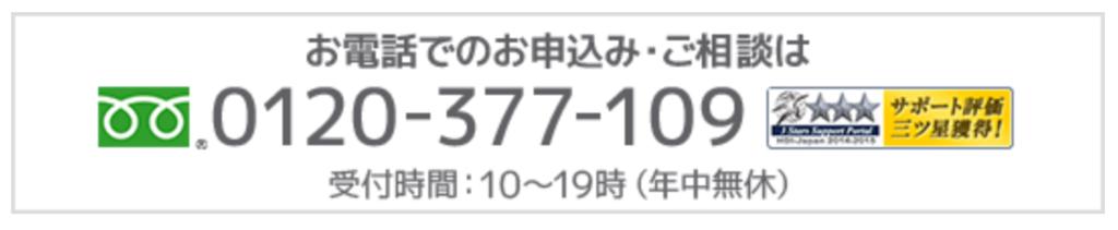 f:id:ishimotohiroaki:20161114231221p:plain