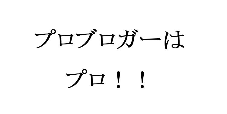 f:id:ishimotohiroaki:20161121114944p:plain