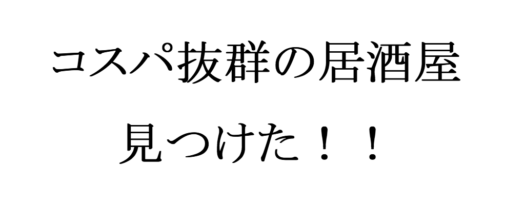f:id:ishimotohiroaki:20161129164233p:plain