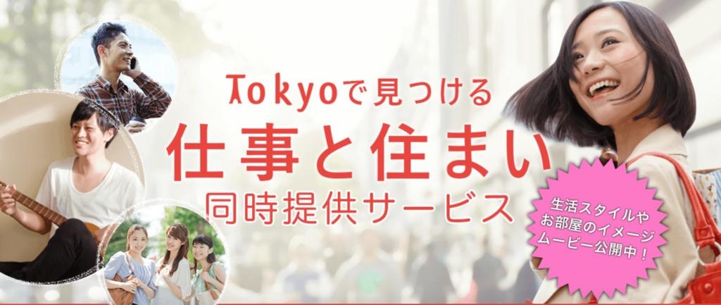 f:id:ishimotohiroaki:20161206215127j:plain