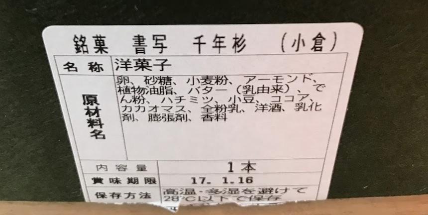 f:id:ishimotohiroaki:20170115174238j:plain