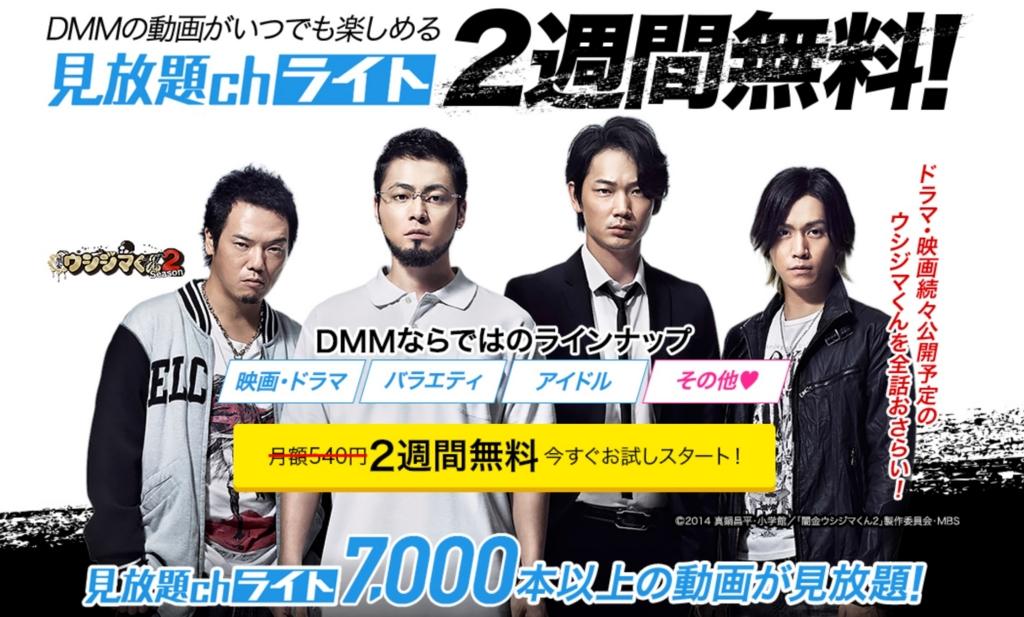 f:id:ishimotohiroaki:20170121110913j:plain