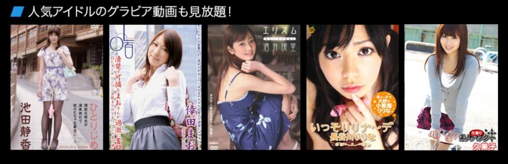 f:id:ishimotohiroaki:20170121112508j:plain
