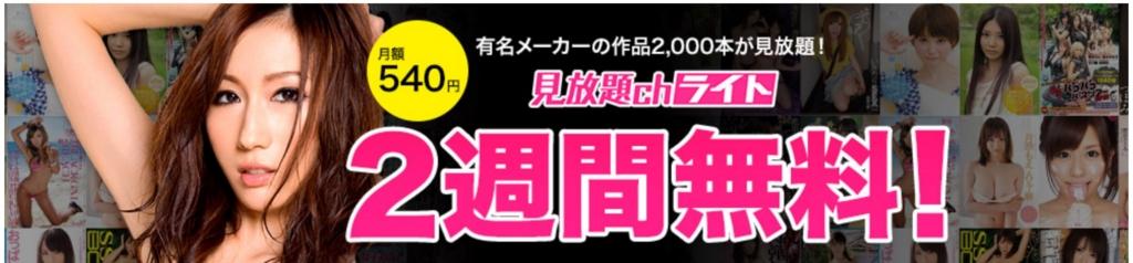 f:id:ishimotohiroaki:20170121113139j:plain