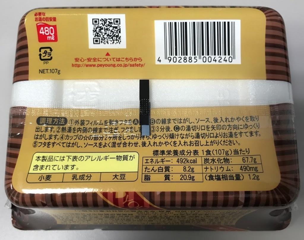 f:id:ishimotohiroaki:20170125100716j:plain