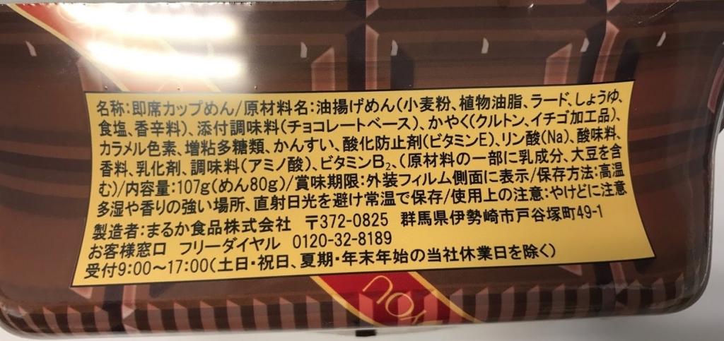 f:id:ishimotohiroaki:20170125100844j:plain
