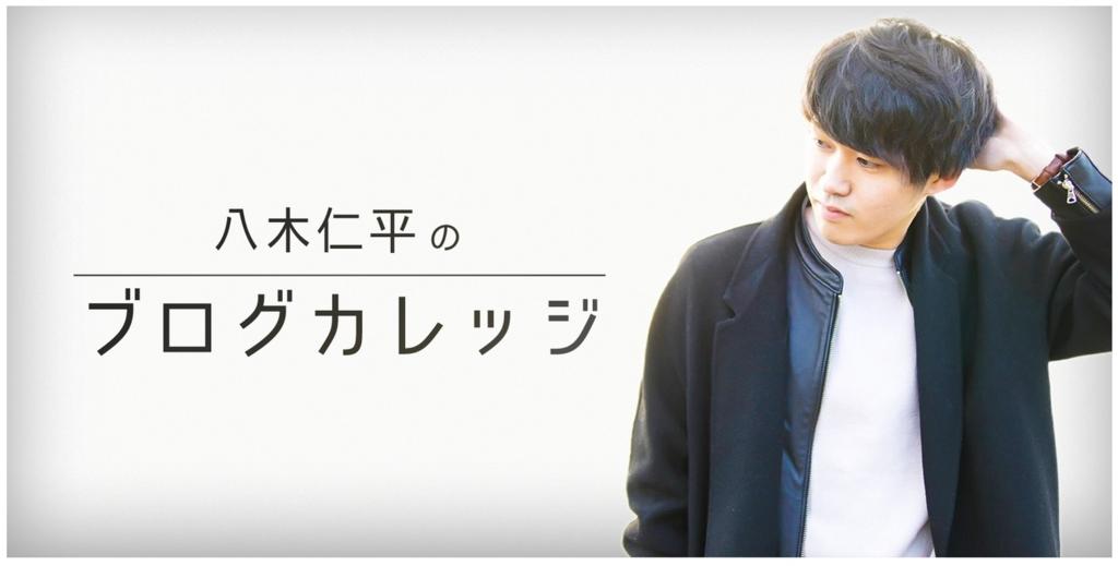 f:id:ishimotohiroaki:20170319153622j:plain