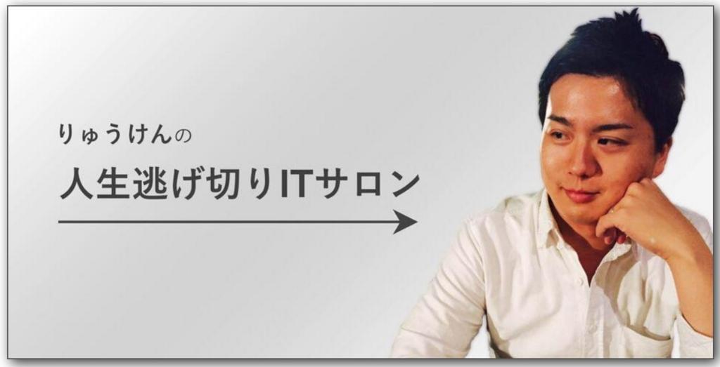 f:id:ishimotohiroaki:20170319153721j:plain