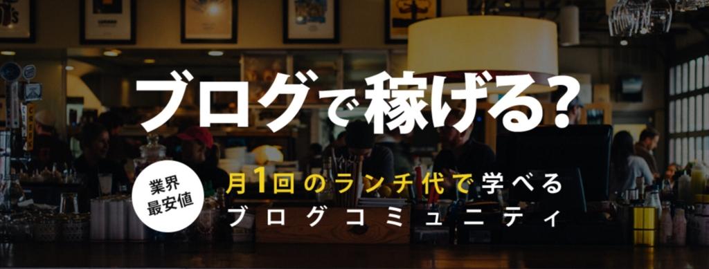 f:id:ishimotohiroaki:20170319154029j:plain