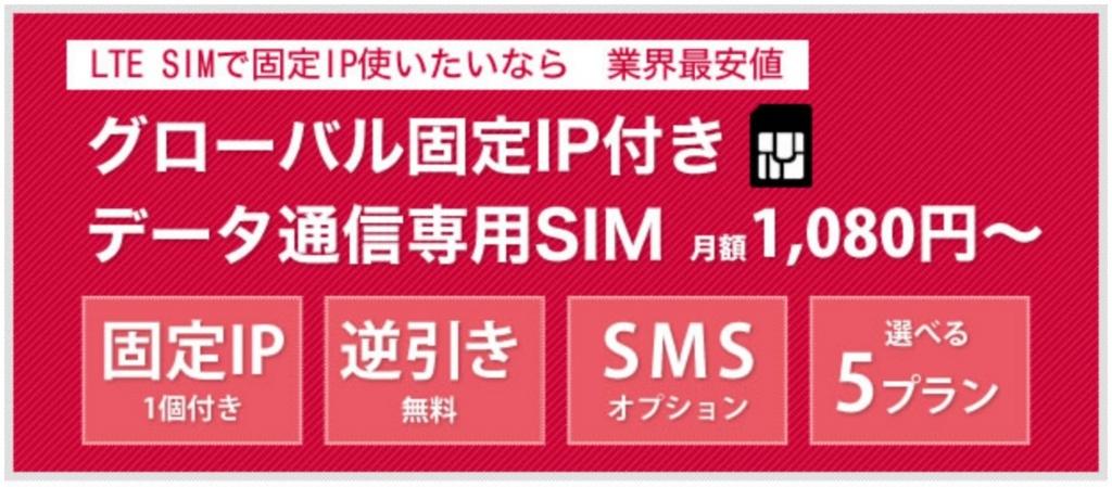f:id:ishimotohiroaki:20170322103424j:plain