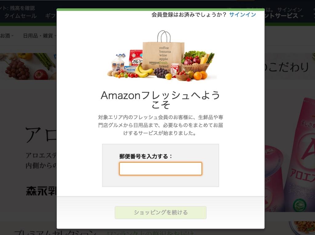 f:id:ishimotohiroaki:20170424154501j:plain