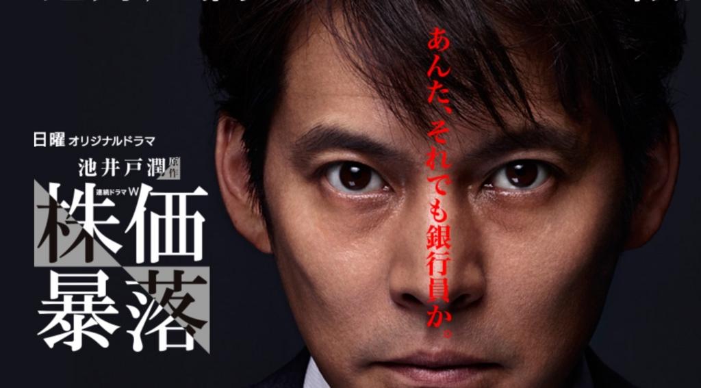 f:id:ishimotohiroaki:20170427115841j:plain