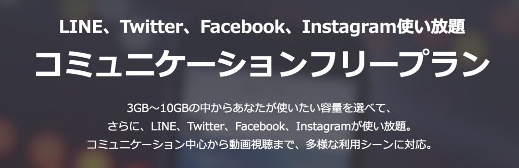f:id:ishimotohiroaki:20170504101547j:plain
