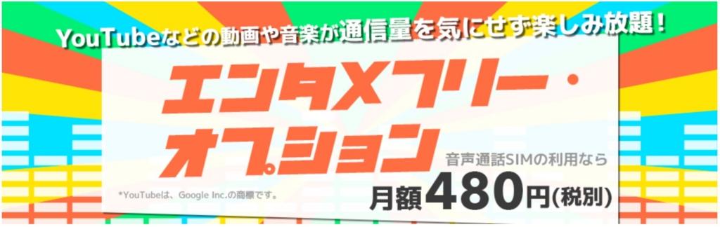 f:id:ishimotohiroaki:20170525165631j:plain