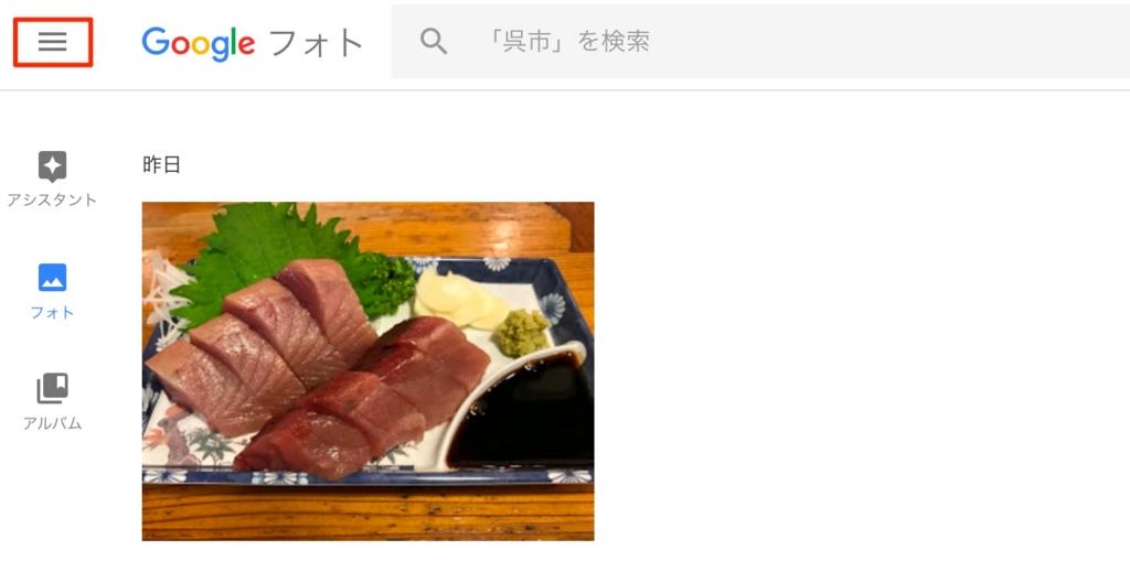 f:id:ishimotohiroaki:20170529150716j:plain