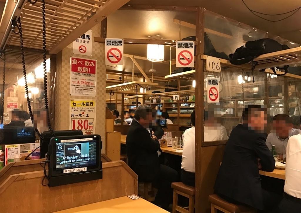 f:id:ishimotohiroaki:20170601091801j:plain