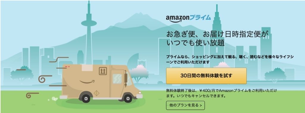 f:id:ishimotohiroaki:20170609093253j:plain