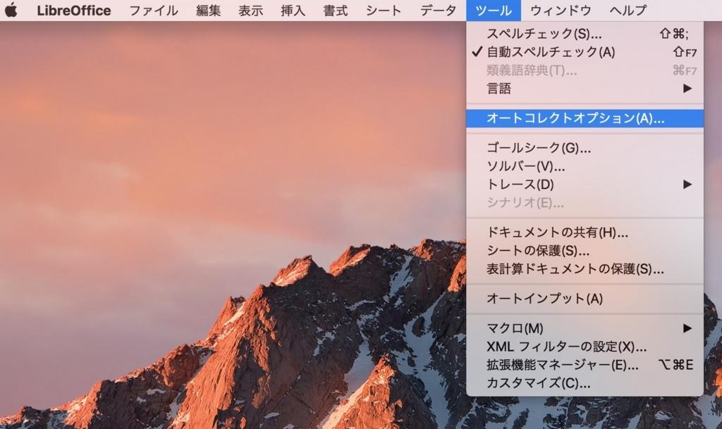 f:id:ishimotohiroaki:20170619135127j:plain