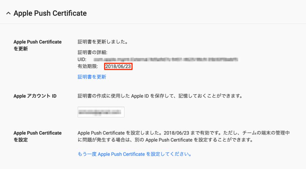 f:id:ishimotohiroaki:20170623135553p:plain