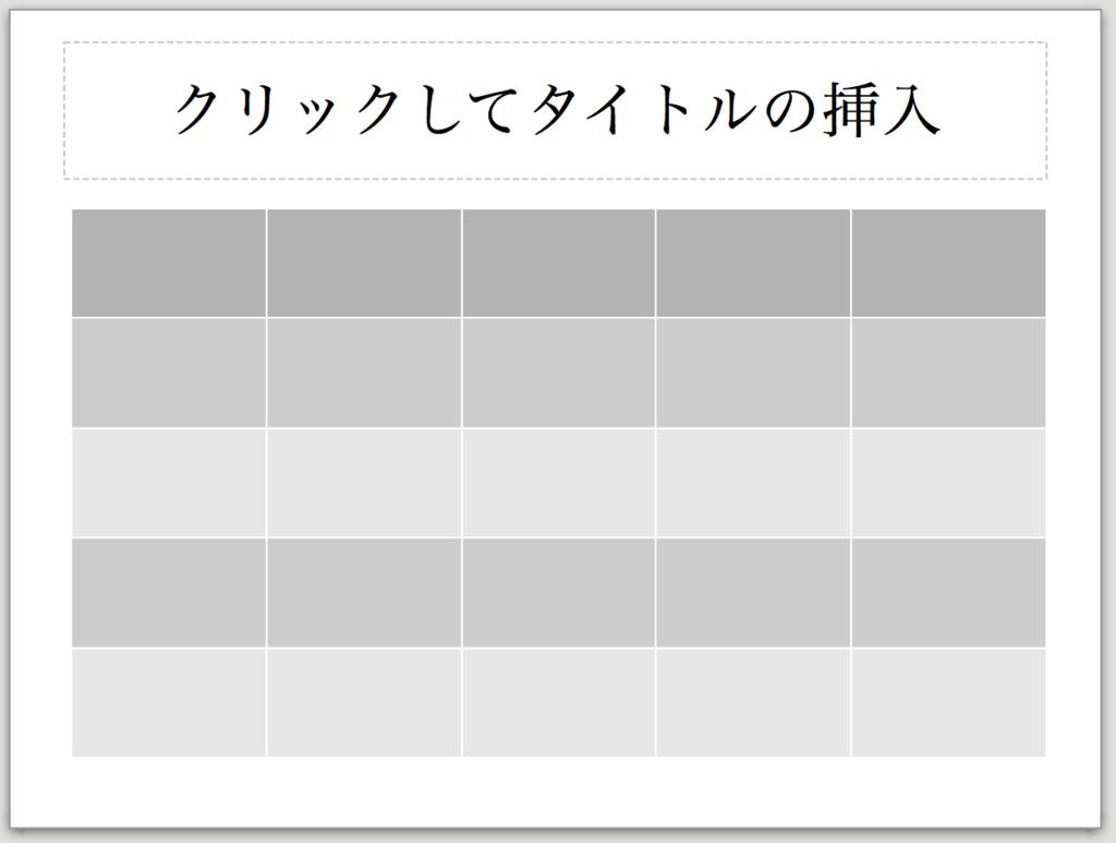 f:id:ishimotohiroaki:20170624105957p:plain