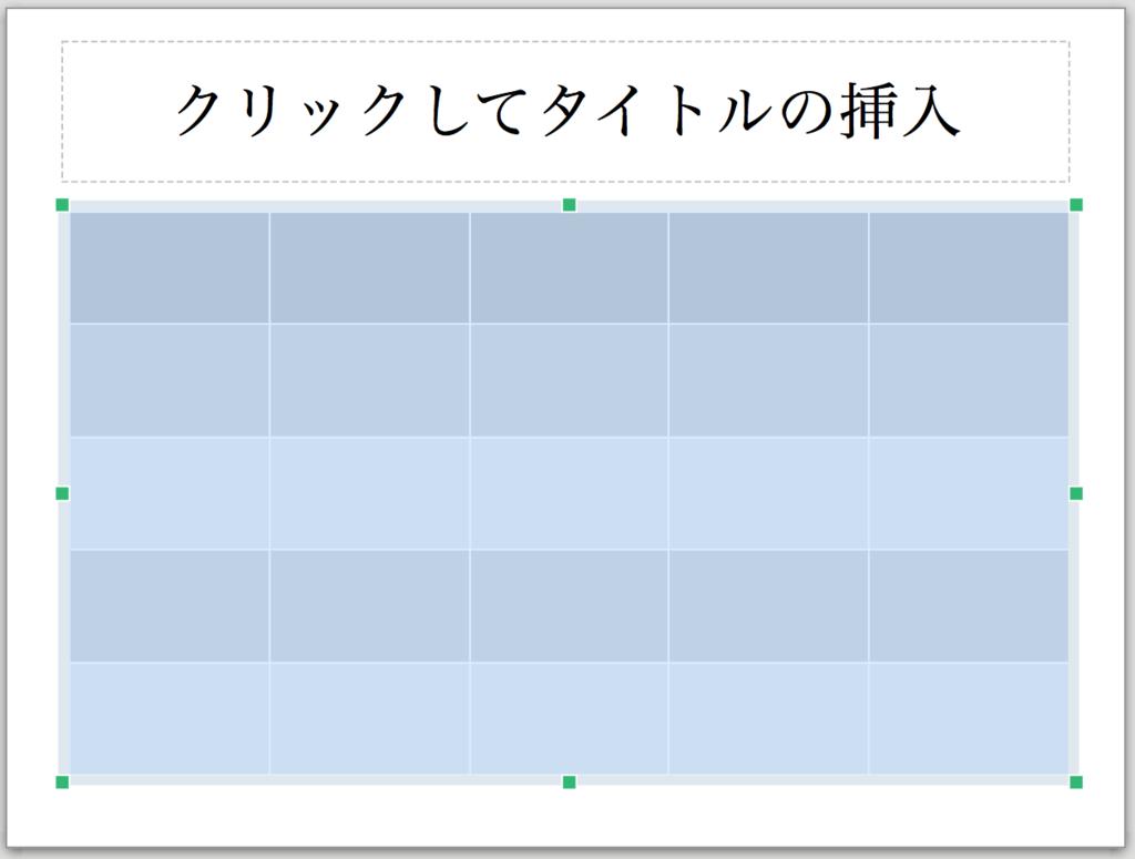 f:id:ishimotohiroaki:20170624110640p:plain