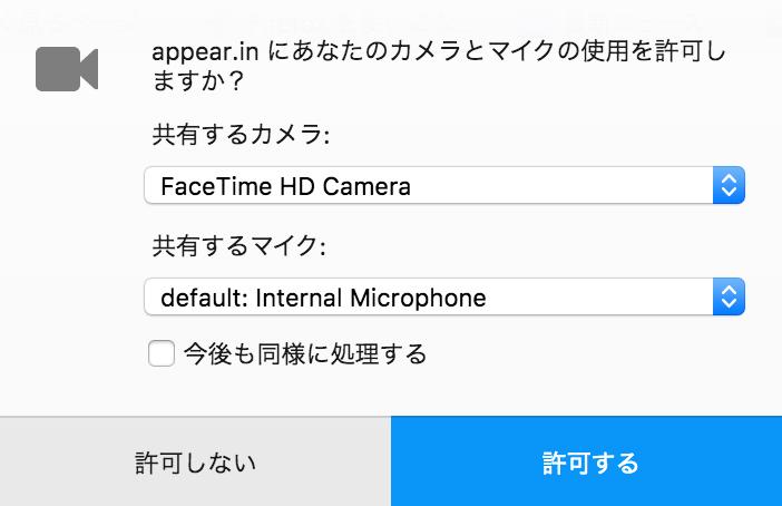 f:id:ishimotohiroaki:20170711135832p:plain