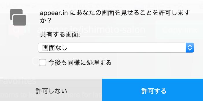 f:id:ishimotohiroaki:20170711175029p:plain