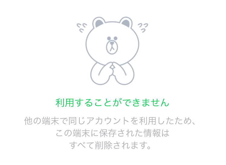 f:id:ishimotohiroaki:20170713095826p:plain