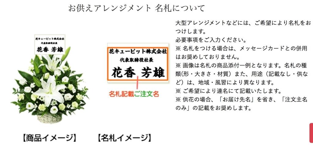 f:id:ishimotohiroaki:20170715105719j:plain