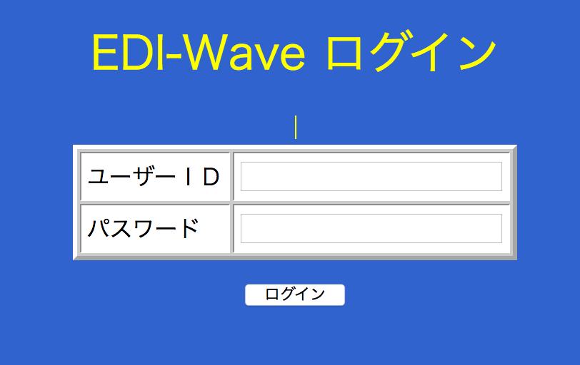 f:id:ishimotohiroaki:20170725100924p:plain
