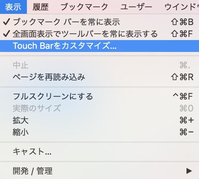 f:id:ishimotohiroaki:20170727142220j:plain