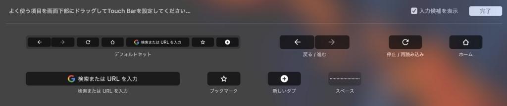 f:id:ishimotohiroaki:20170727142421j:plain
