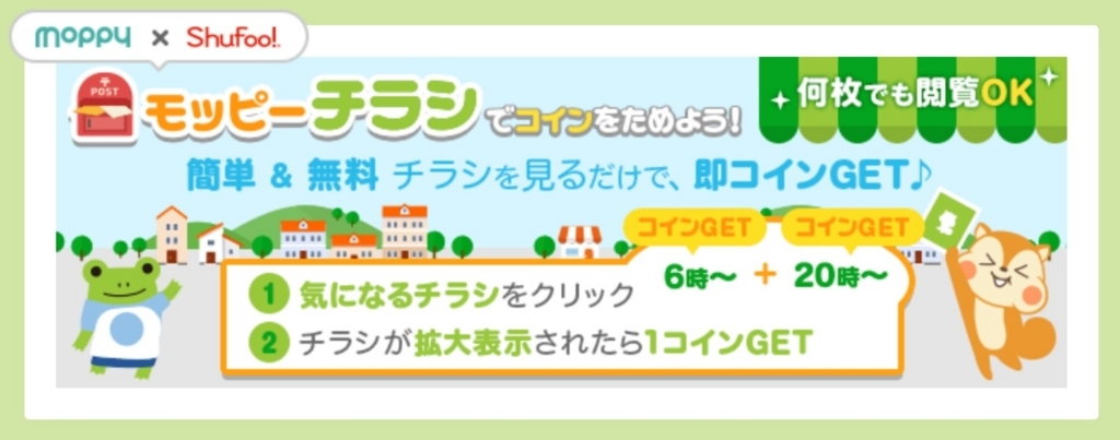 f:id:ishimotohiroaki:20170729094138j:plain