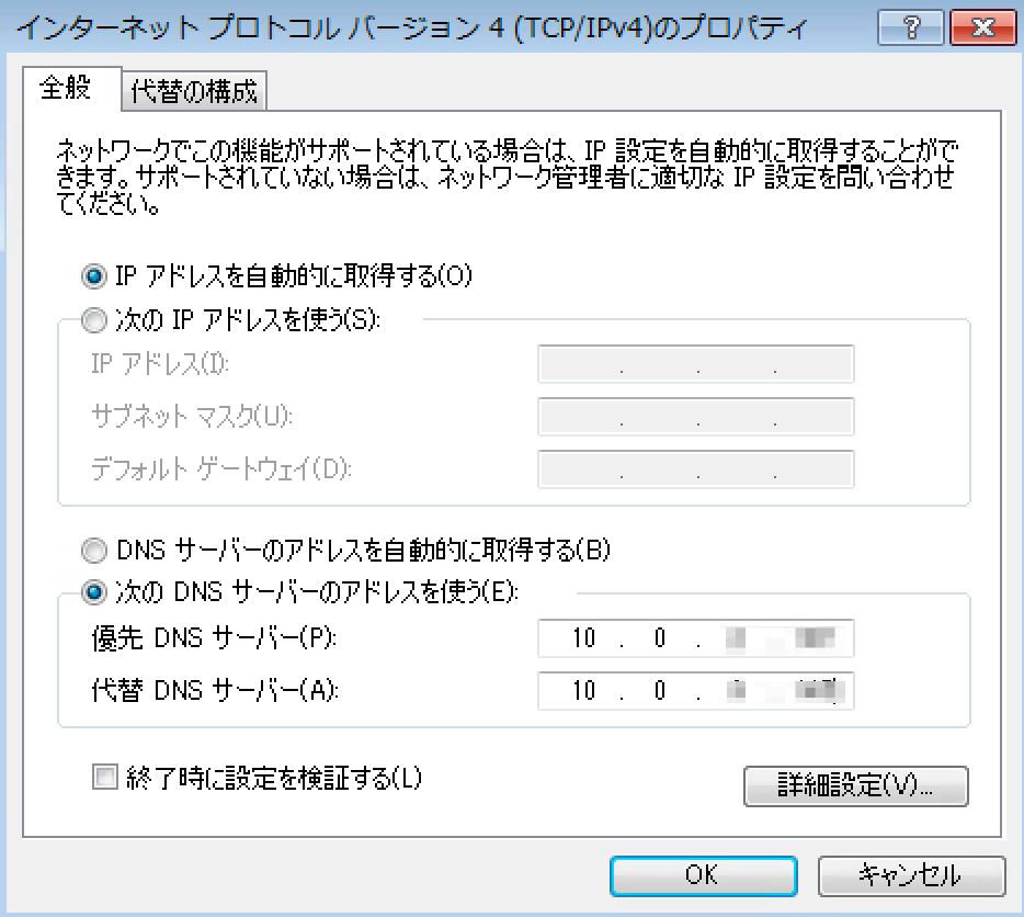 f:id:ishimotohiroaki:20170802104747p:plain