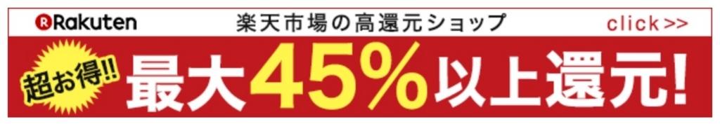 f:id:ishimotohiroaki:20170804164556j:plain