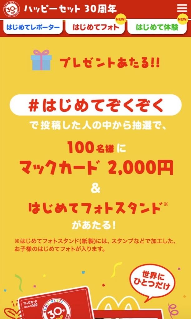 f:id:ishimotohiroaki:20170805124141j:plain