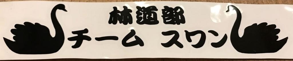 f:id:ishimotohiroaki:20170821064836j:plain