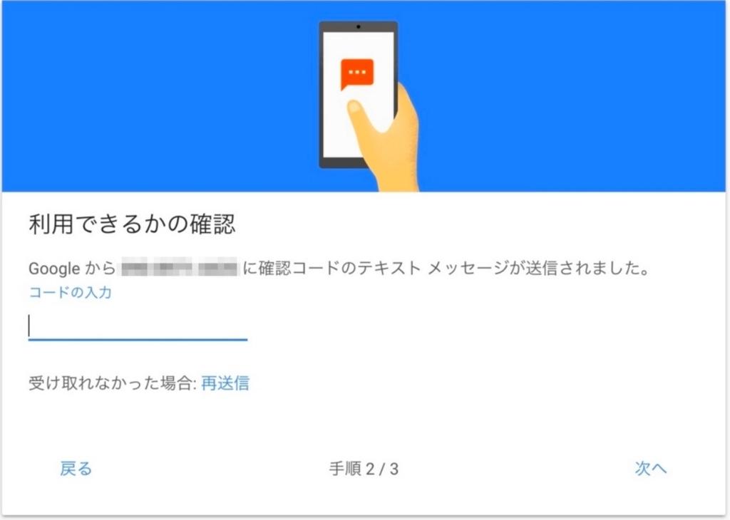 f:id:ishimotohiroaki:20170831175613j:plain