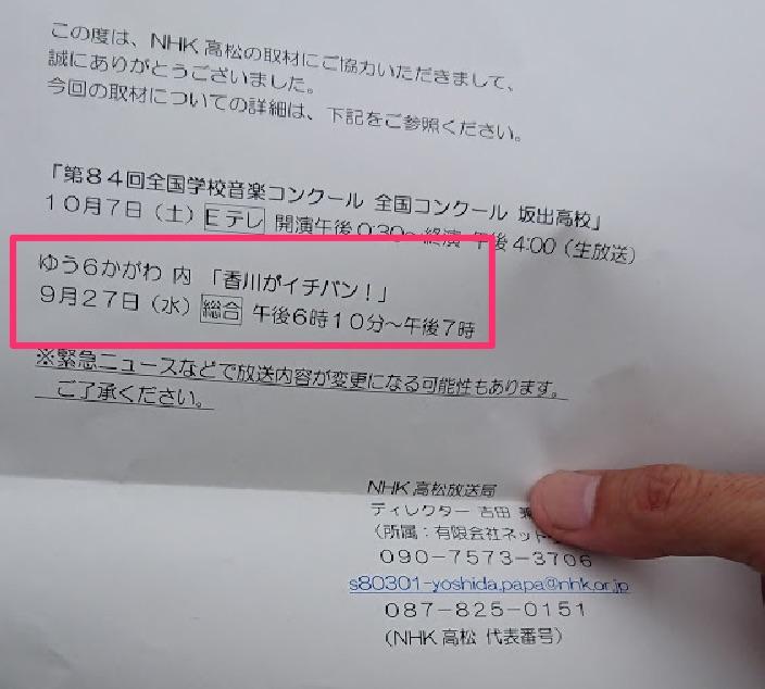 f:id:ishimotohiroaki:20170920203941j:plain