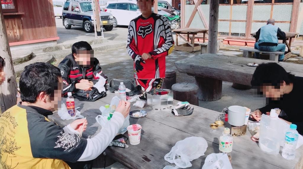 f:id:ishimotohiroaki:20171104135730j:plain