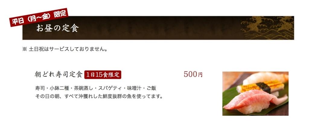 f:id:ishimotohiroaki:20171107154433j:plain