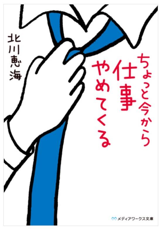 f:id:ishimotohiroaki:20171109141138j:plain